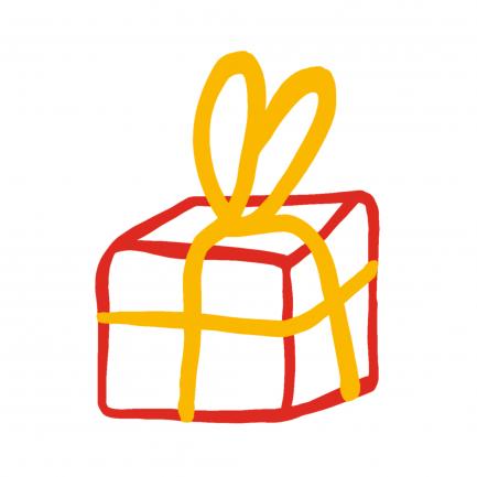 Carte cadeau Box between